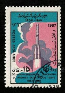 1987 Space, Afghanistan 15Afs (ТS-537)