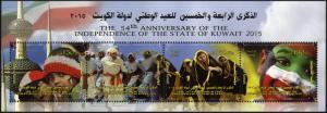 KUWAIT SET  NATIONAL DAY IN MINI SHEET  KUWAIT ON 2014    MNH