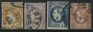 Romania 1868-70 2 to 18 bani CDS used