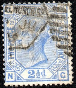 1881 Sg 157 2½d blue Plate 23 'NG' with Fenchurch Street Late Fee Cancellation