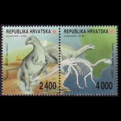 Croatia MNH 185 Dinosaurs 1994 Must See!!!!