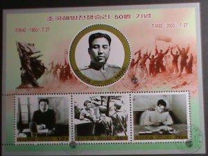 KOREA STAMP 2003-SC#4315- 50TH ANNIVERSARY-VICTORY OF KOREAN WAR MNH S/S VF