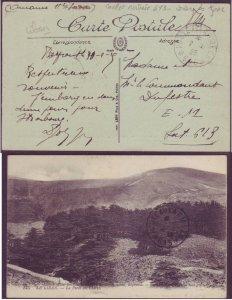 France Military Beyrouth Lebanon Liban Syria Syrie 1925 Postcard Unit 613