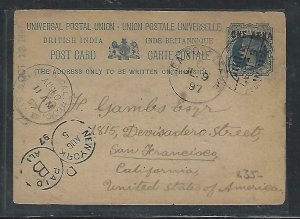INDIA  (P0110B) 1897 QV 1A/ 1 1/2A PSC TO USA, GREAT MARKINGS