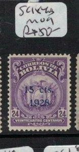 Bolivia SC 184b MOG (2ekv)