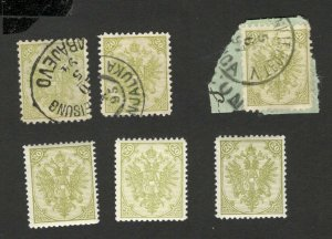 BOSNIA - AUSTRIA - 5 USED/MNH/MLH OLD STAMPS + FRAGMENT , 20k  (117)
