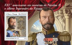 SAO TOME - 2018 - Czar Nicholas II - Perf Souv High Value Sheet - MNH