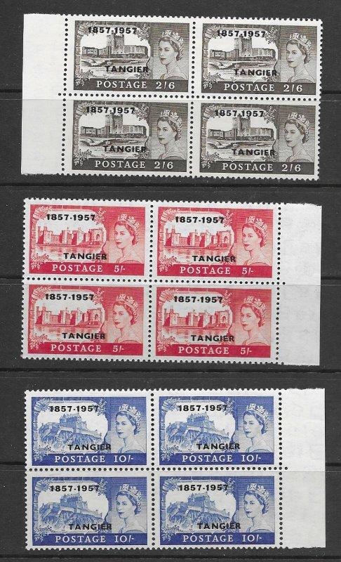 Morocco 609-11 MNH cpl set in block of 4, f-vf. see desc. 2020 CV $38.00