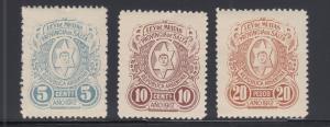 Argentina, Salta, Ley de Multas, Forbin 46, 47, 54 mint 1912 Fiscals, 3 w/ OG