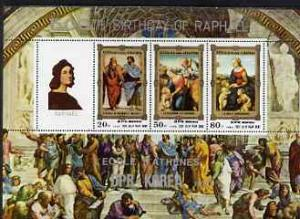 North Korea 1983 500th Birth Anniversary of Raphael perf ...