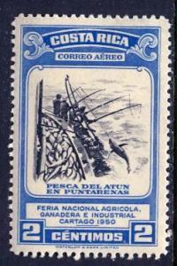 Costa Rica; 1950: Sc. # C198: **/MNH Single Stamp