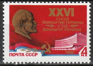Stamp Russia USSR SC 4903 1981 Soviet Union Lenin Great October Moscow MNH