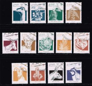 Western Sahara Flora & Fauna; Set of 13