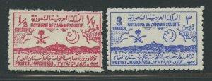 SAUDI ARABIA SCOTT# 194 MINT NEVER HINGED & 195 MINT LIGHTLY HINGED AS SHOWN