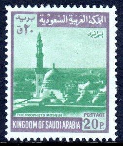 SAUDI ARABIA — SCOTT 496a — 1968 20p REDRAWN MEDINA MOSQUE — MH — SCV $18.00