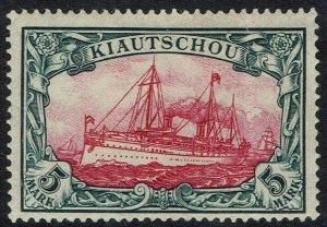 KIAOCHOW 1901 YACHT 5MK