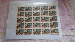 PARICIAL SHEET OF POLAND STAMPS ( 25 stamps. )