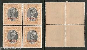 India JAIPUR State 2As SERVICE SG-O26 Cat.£24 BLK/4 MNH