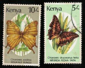 Butterflies, 5/-  10/- (3642-T)