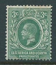 East Africa & Uganda SG 45 Used top perf very light toning