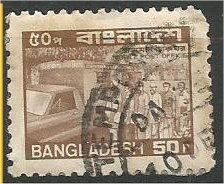 BANGLADESH, 1983, used 50p,  Mobile post office Scott 240