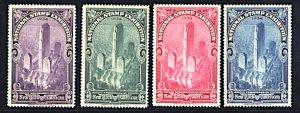 USA Philatelic Cinderella Nat. Stamp Exhibition New York Rockefeller Center 1934