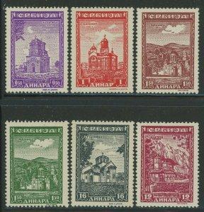 Serbia-German Occup 1942 Monasteries set Sc# 2N31-41 NH
