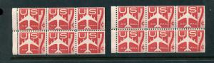 Scott #C60a Red Jet Large Lot No Staple Holes Booklet Panes NH (Stock #C60a-1)