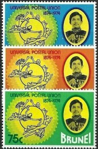 1974 Brunei UPU, Emblems, Sultan complete set VF/MNH! LOOK!