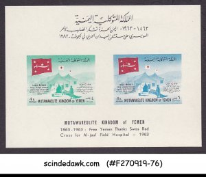 YEMEN - 1963 SWISS RED CROSS - SOUVENIR SHEET MNH