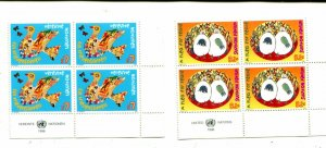 United Nations New Yo  Scott #686-687 Plea For Peace Inscription Blocks MNH -  A