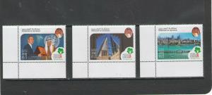 BAHRAIN:  Sc. 685-87 /** 6th URBAN FORUM-NAPLES ** / Set &  SS  / MNH.