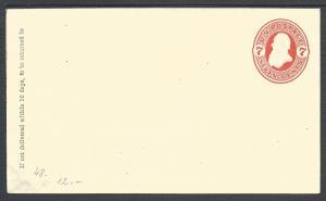 Scott U88(UPSS 222), Postal Stationary-Entires & Wrappers