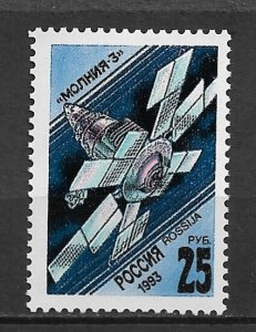 1993 Russia 6138  Communications Satellites: Molniya·3 MNH