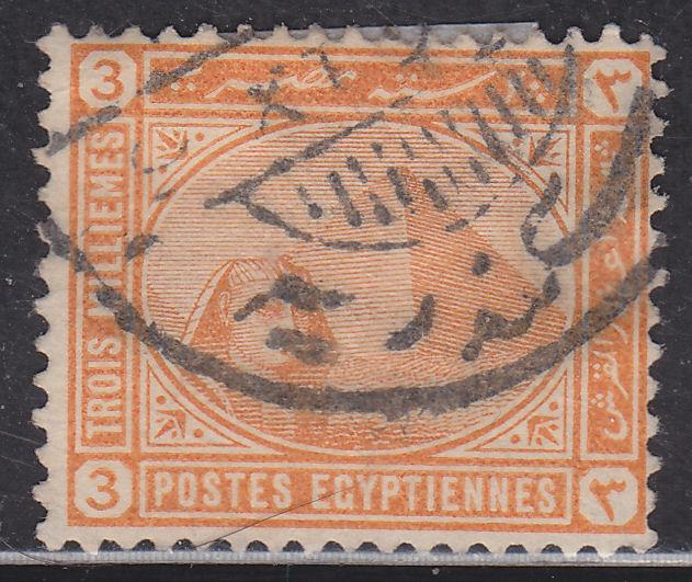 Egypt 46a Sphinx and Pyramid 1893