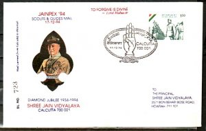 India, 1994 issue. 17/DEC/94. Diamond Jubilee Scout cancel on a Cachet cover. ^