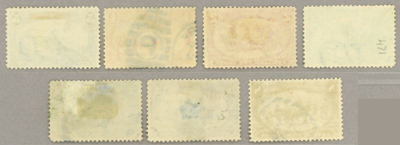 US Scott#285-291 VF centered  & sound 1898 Trans-Mississippi set