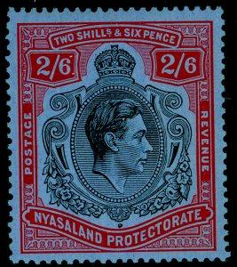 NYASALAND PROTECTORATE SG140, 2s 6d black & red/blue, VLH MINT. Cat £15.