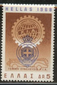 GREECE Scott 918 MH** 1968  stamp