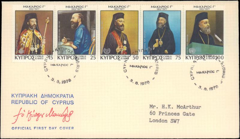 Cyprus, Worldwide First Day Cover