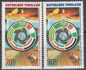 Togo #1186-7 MNH F-VF (SU4635)