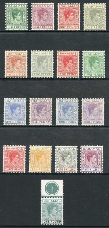 Bahamas SG149/57 KGVI Set of 17 Wmk Mult Script CA (Chalky) M/M