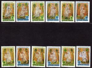 $Togo Sc#1284-95 M/NH, complete set, Cv. $25.30