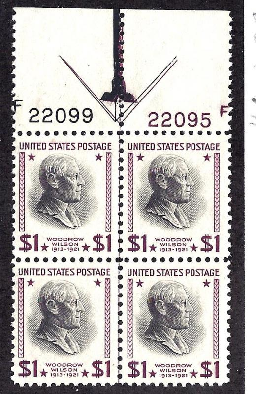 832 Mint,OG,NH... Plate Block of 4... SCV $32.50... Arrow and 2 Plate Numbers