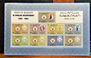 STAMP STATION PERTH  Bahrain #300 Dynasty Bicentenary Sheet of 9  MNH
