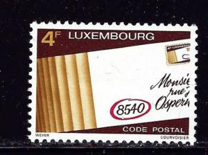 Luxemburg 648 MH 1980 issue