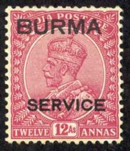 Burma Sc# O10 MH overprint 1937 12a Official