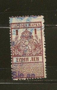 Bulgaria Old Balkans Revenue Stamp Used