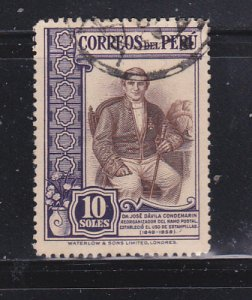 Peru 373 U Dr Jose Davila Condemarin (B)