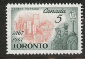 CANADA Scott 475 MNH** Toronto stamp 1967